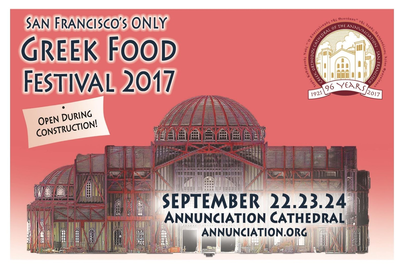 Greek Food Festival, 2017