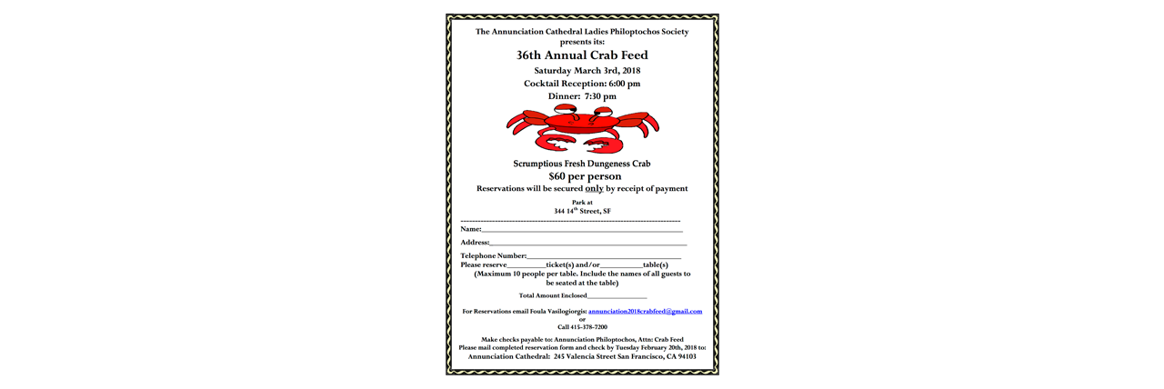 36th Annual Crab Feed